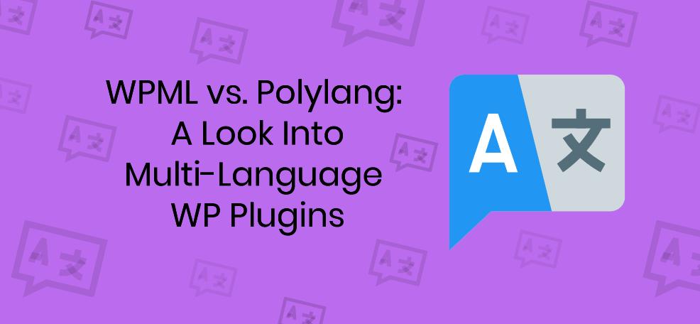 WPML VS Polyland